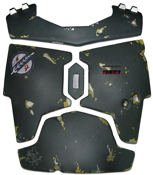 File:ROTJ Boba Chest Armor.jpg